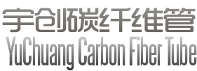 YuChuang Carbon Fiber Technology Co.,Ltd.